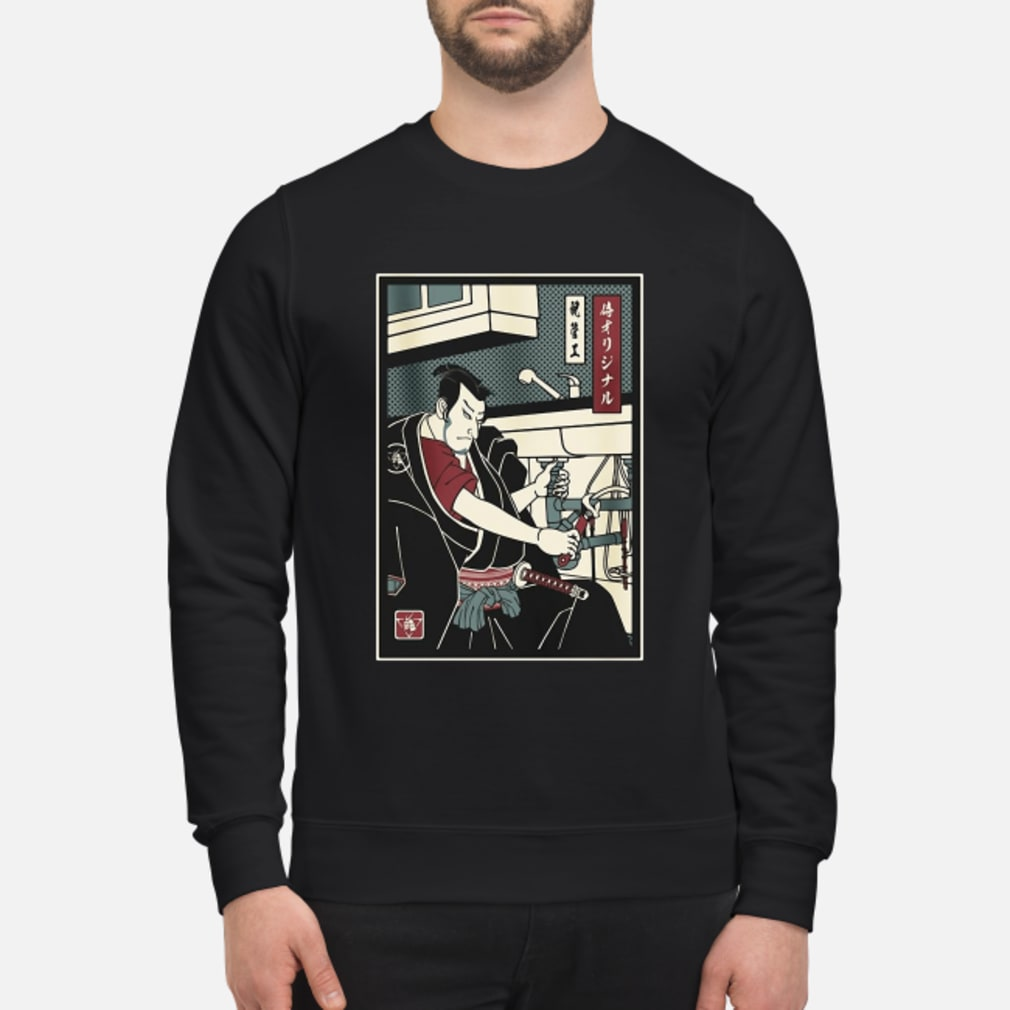 2019042719 Samurai Plumber shirt sweater