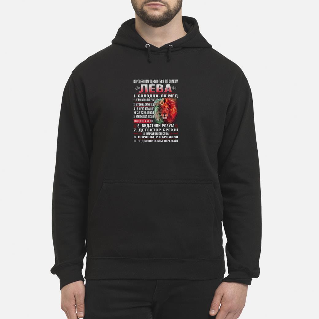 Zodiac leo shirt hoodie