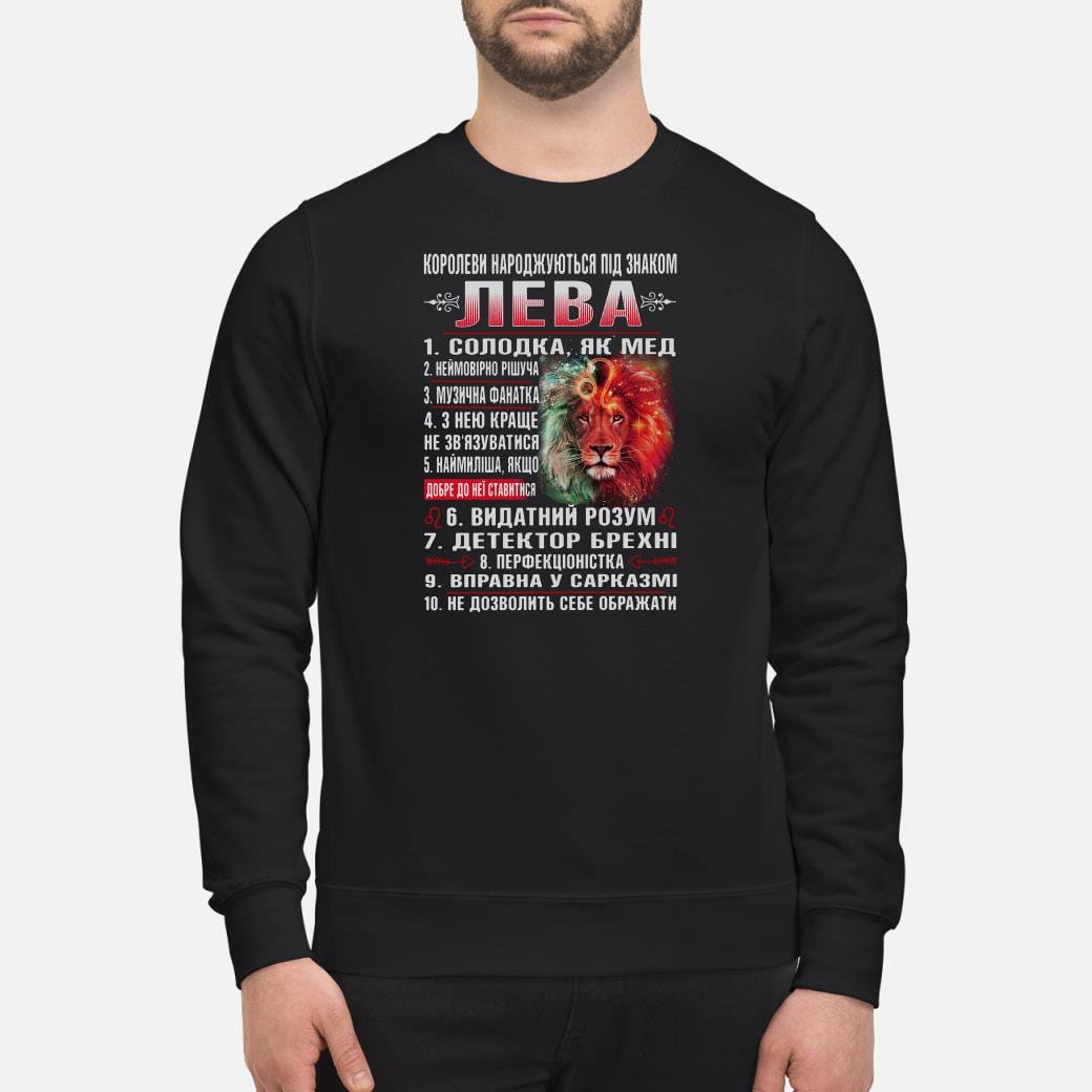 Zodiac leo shirt sweater