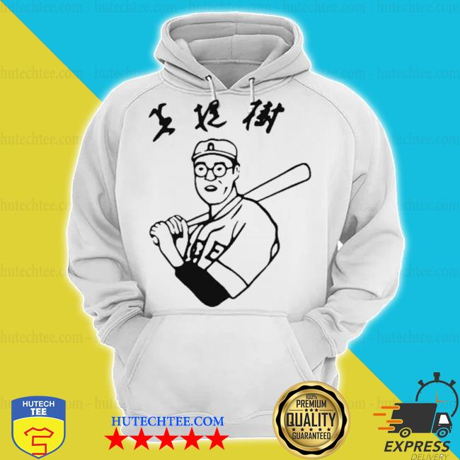 Kaoru betto s hoodie