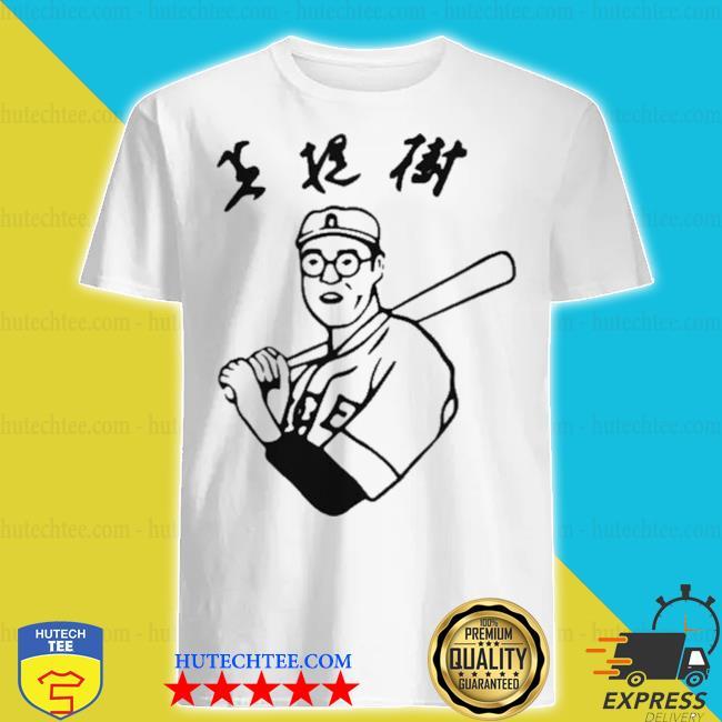 Kaoru betto shirt